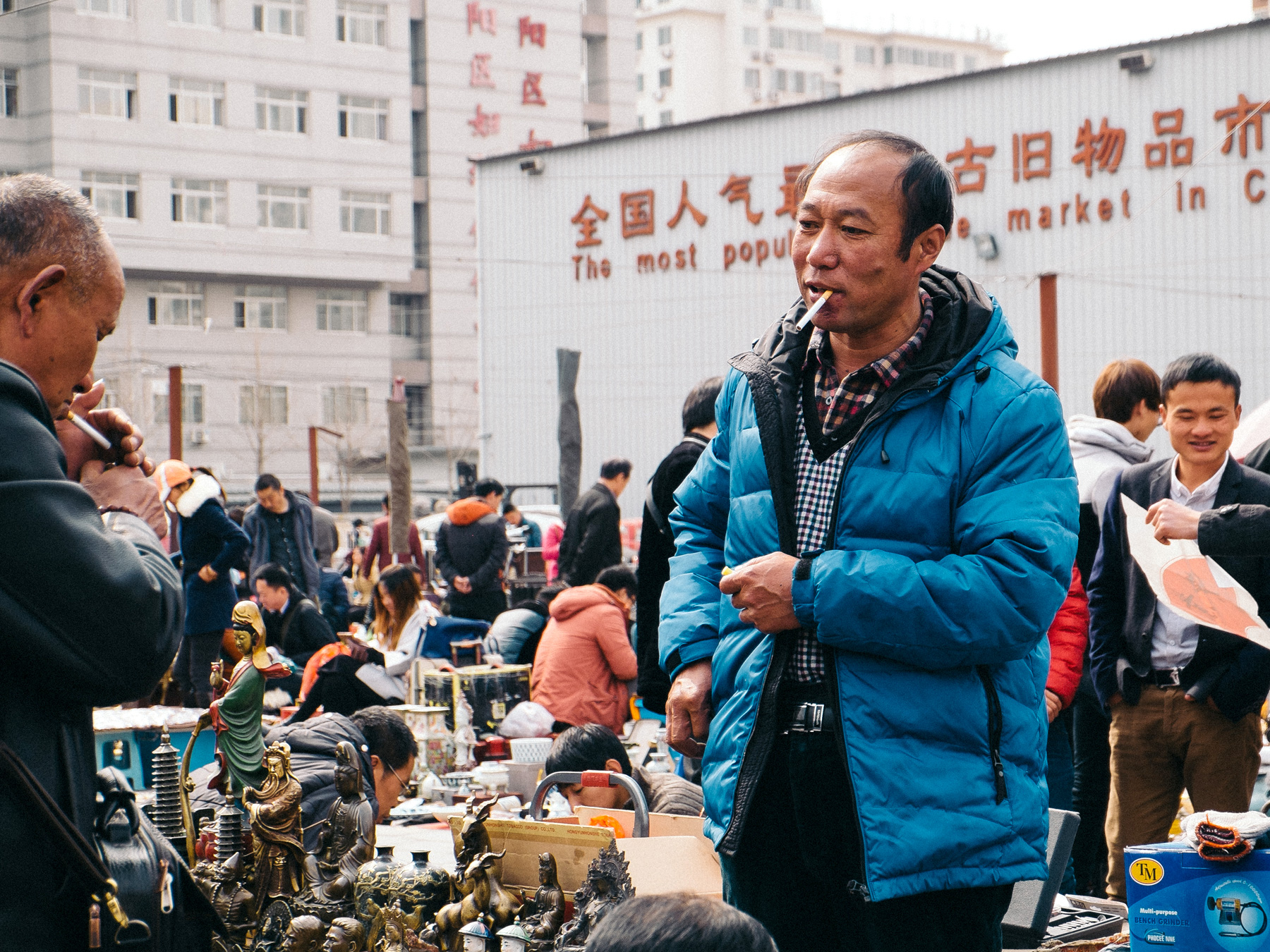 Norman Reuter China